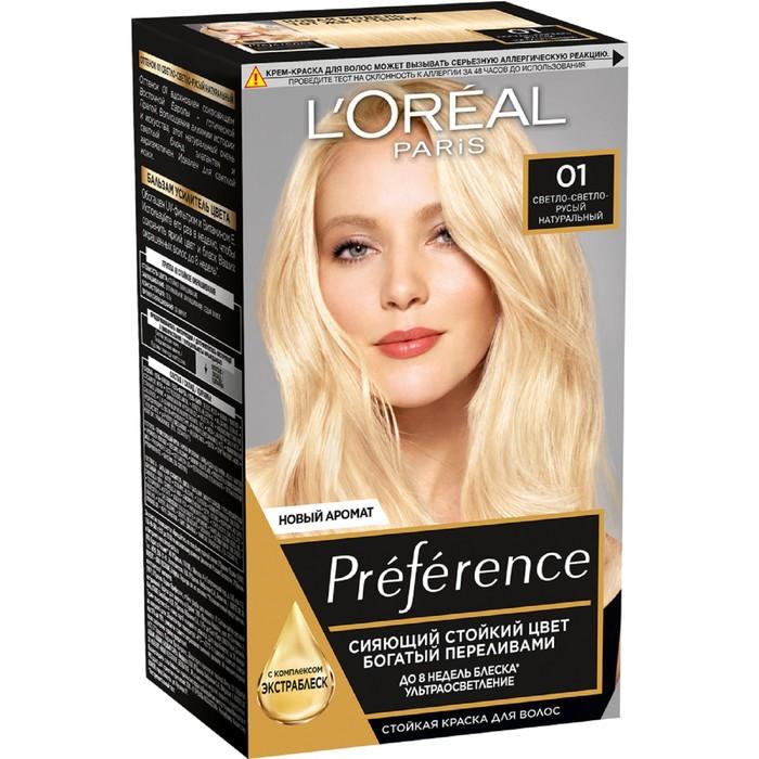 Краска для волос L'Oreal Preference, тон 01, светло-светло-русый натуральный
