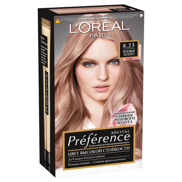 Краска для волос L'Oreal Preference Recital «Розовое золото», тон 8.23, светло-русый розово-перламутровый