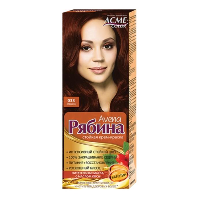 Крем-краска для волос Рябина Avena, тон 033, махагон