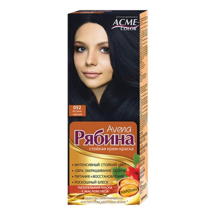 Крем-краска для волос Рябина Avena, тон 052, иссиня-черный