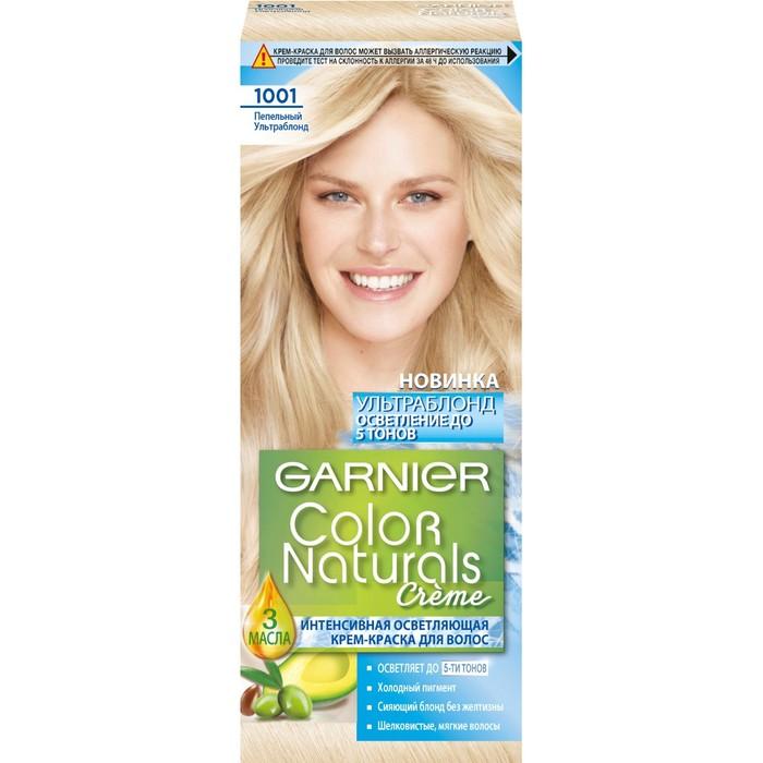 Краска для волос Garnier Color Naturals, тон 1001, пепельный ультраблонд