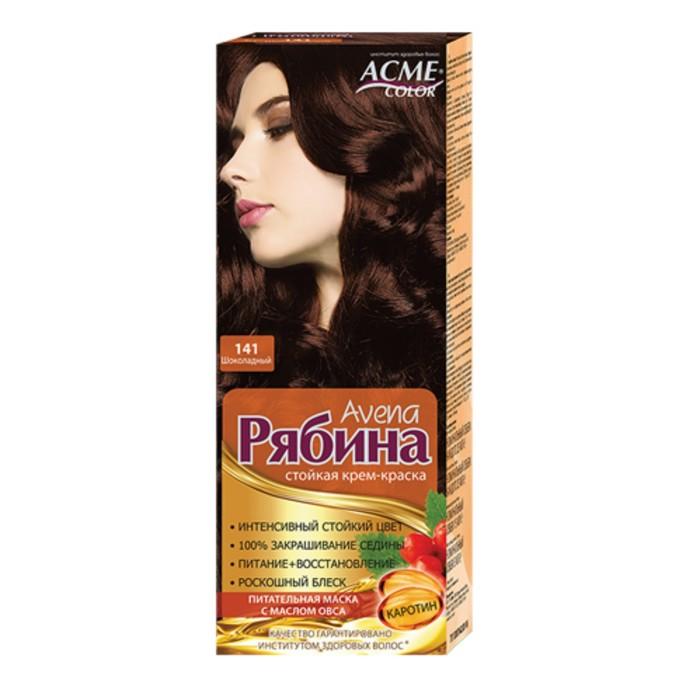 Крем-краска для волос Рябина Avena, тон 141, шоколадный