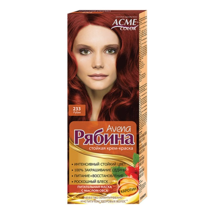 Крем-краска для волос Рябина Avena, тон 233, рубин