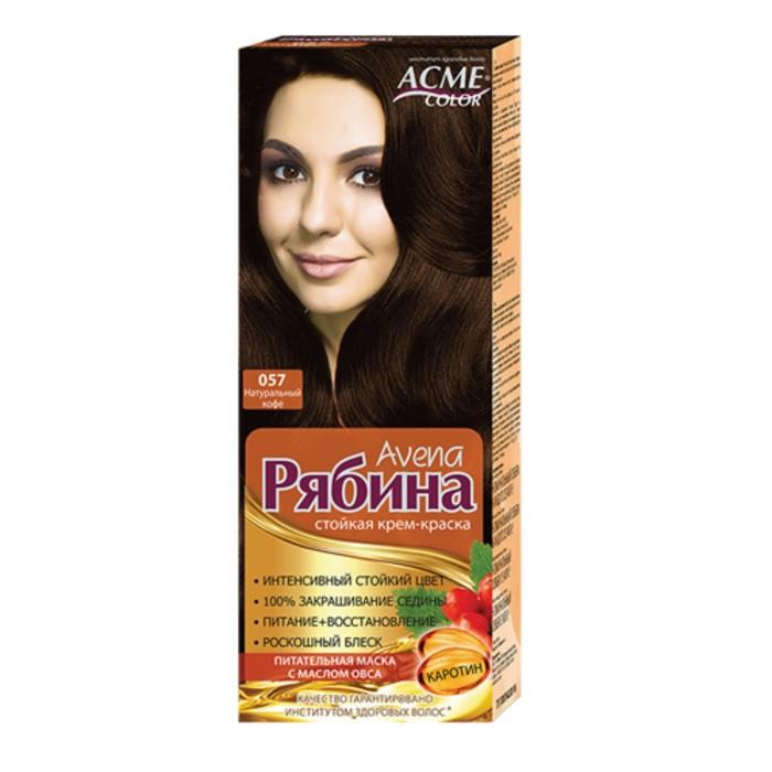 Крем-краска для волос Рябина Avena, тон 057, натуральный кофе