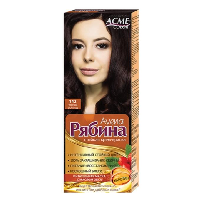 Крем-краска для волос Рябина Avena, тон 142, черный шоколад