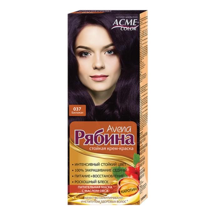 Крем-краска для волос Рябина Avena, тон 037, баклажан