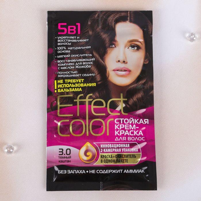 Cтойкая крем-краска для волос Effect Сolor тон тёмный каштан, 50 мл