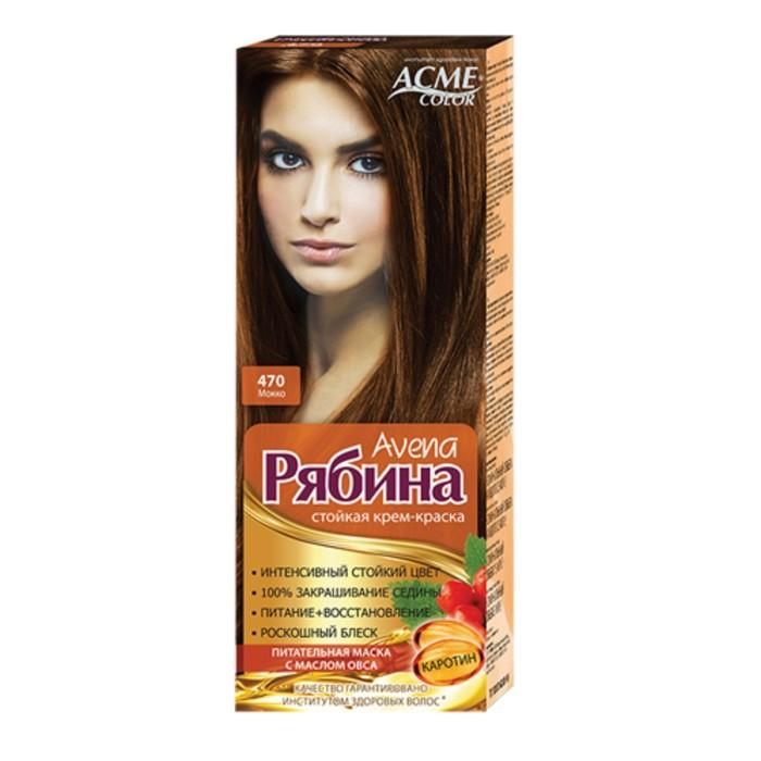 Крем-краска для волос Рябина Avena, тон 470, мокко