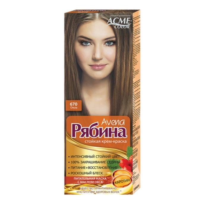 Крем-краска для волос Рябина Avena, тон 670, ольха