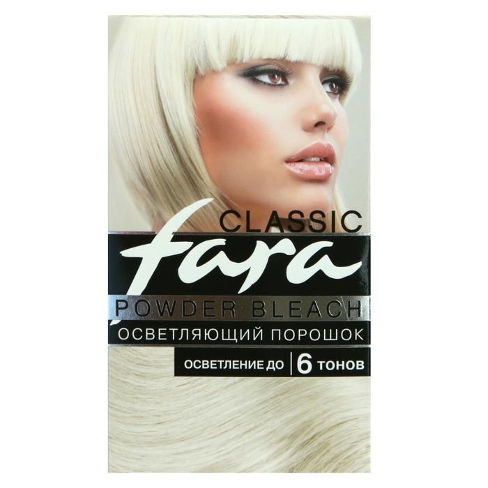 Осветлитель для волос Fara Classic, 50 г