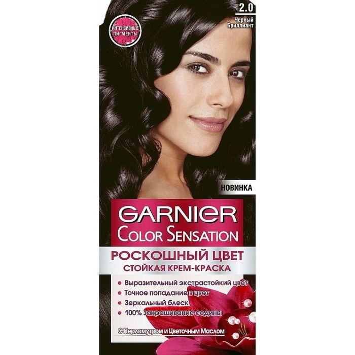 Краска для волос Garnier Color Sensation «Роскошный цвет», тон 2.0, чёрный бриллиант
