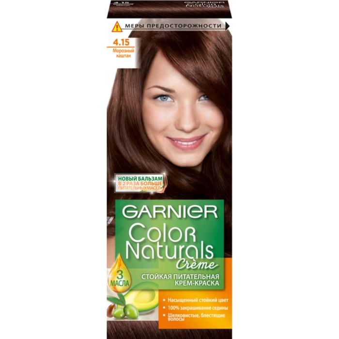 Краска для волос Garnier Color Naturals, тон 4,15, морозный каштан