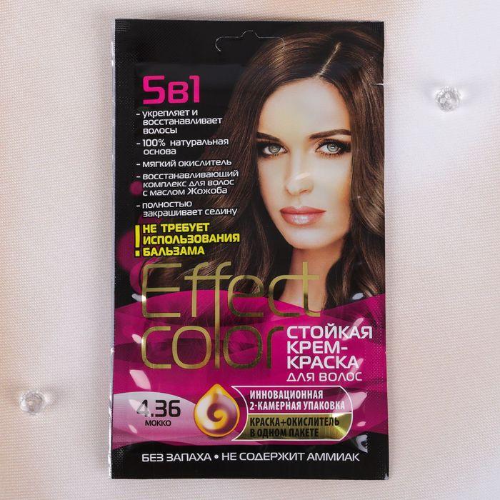 Cтойкая крем-краска для волос Effect Сolor тон мокко, 50 мл