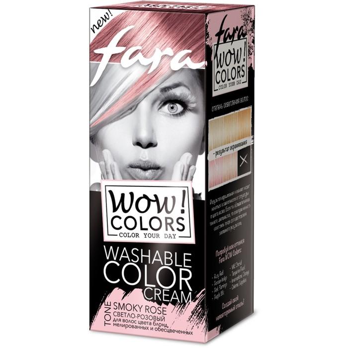 Оттеночный крем для волос Fara WOW Colors светло-розовый, смываемый, 80 мл