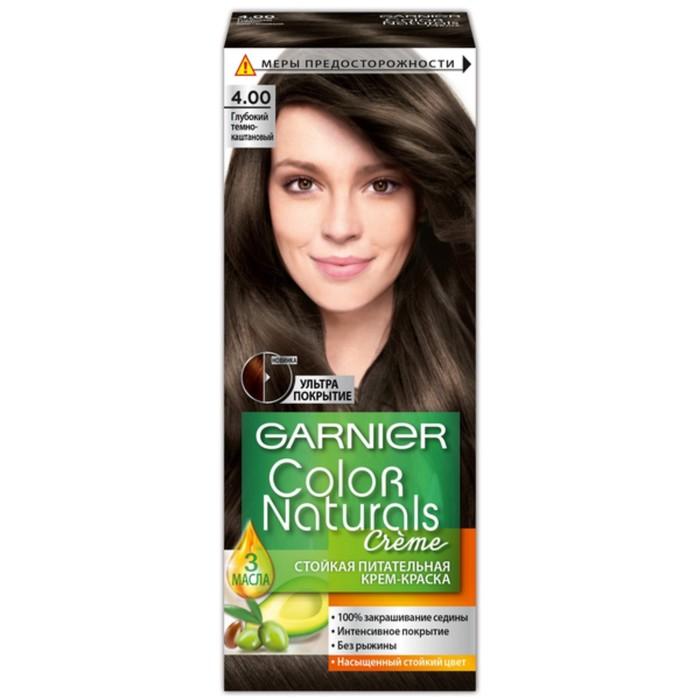 Краска для волос Garnier Color Naturals, тон 4.00, глубокий тёмно-каштановый