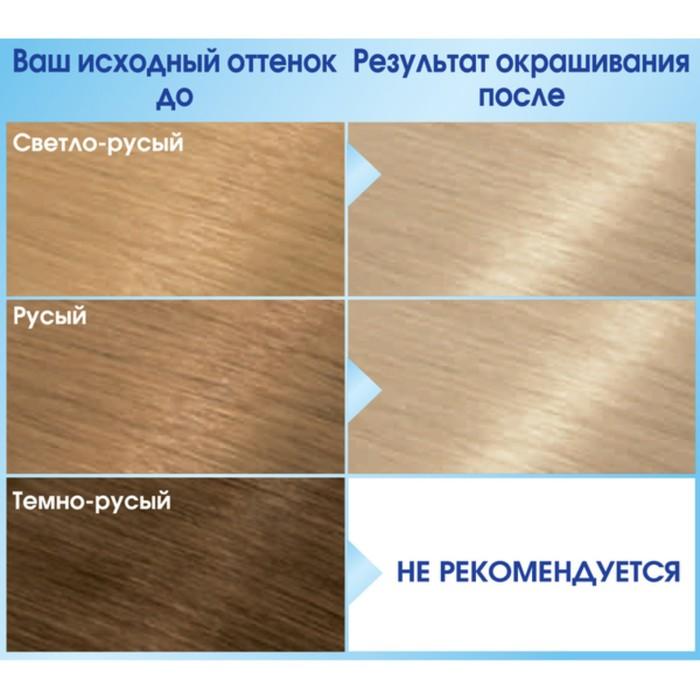 Краска для волос Garnier Color Naturals, тон 111, платиновый блонд