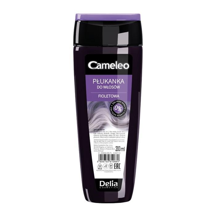 Оттеночный ополаскиватель для волос Cameleo, тон фиолетовый, 200 мл