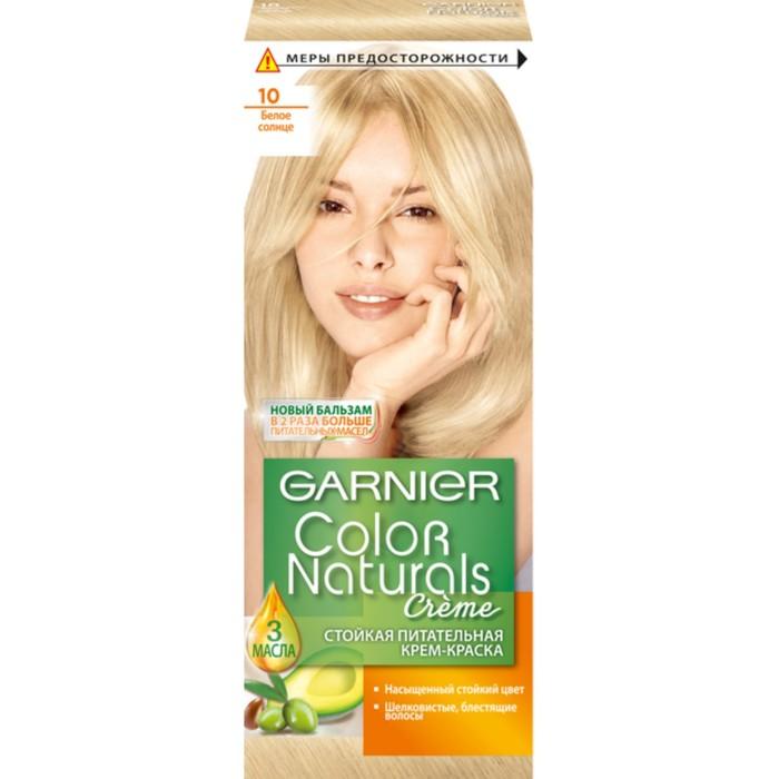 Краска для волос Garnier Color Naturals, тон 10, белое солнце