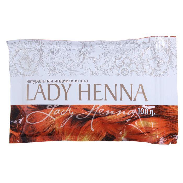 Натуральная индийская хна Lady Henna, оттенок рыжий, 100 г
