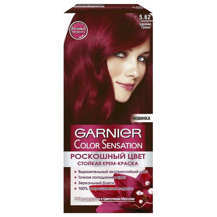 Краска для волос Garnier Color Sensation «Роскошный цвет», тон 5.62, царский гранат