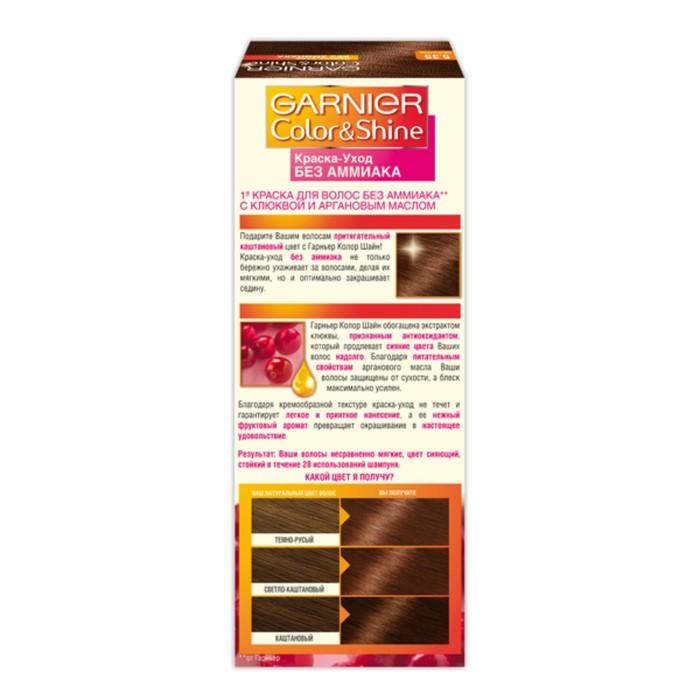 Краска для волос Garnier Color&Shine, без аммиака, тон 5.35, шоколад