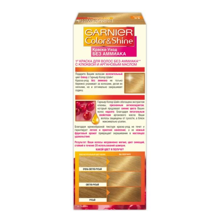 Краска для волос Garnier Color&Shine, без аммиака, тон 8.0, светло-русый