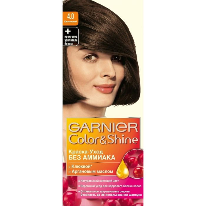 Краска для волос Garnier Color&Shine, без аммиака, тон 4.0, каштановый