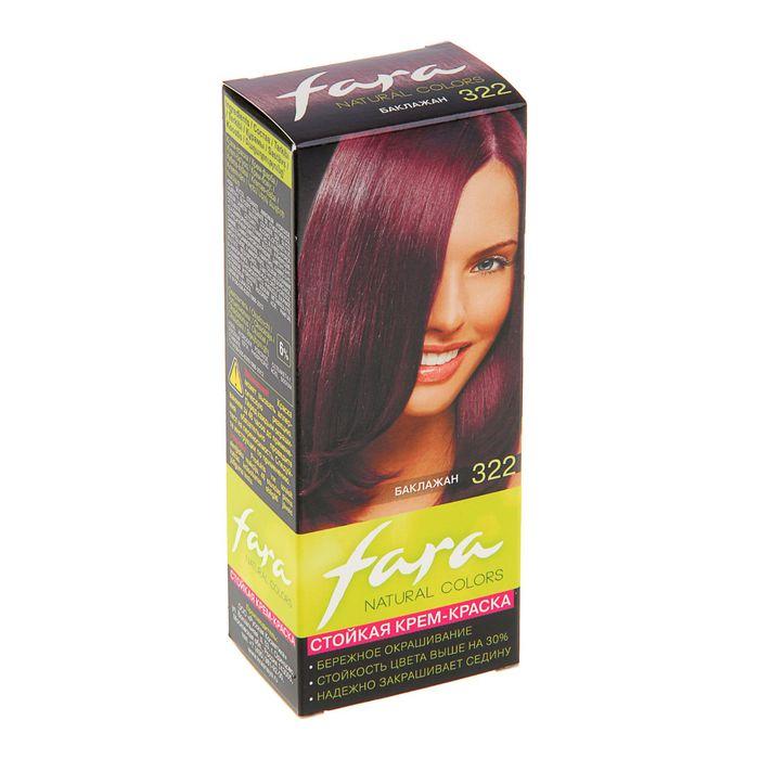 Краска для волос Fara Natural Colors 322 баклажан, 160 г