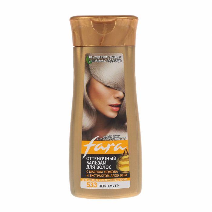 Бальзам оттеночный для волос Fara, тон 533, перламутр, 135 мл