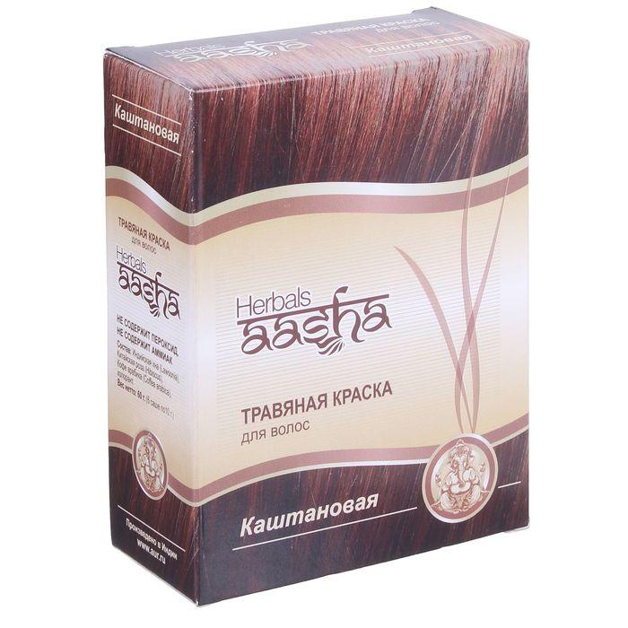 """Травяная краска для волос Aasha Herbals """"Каштановая"""", на основе индийской хны, 60 г"""