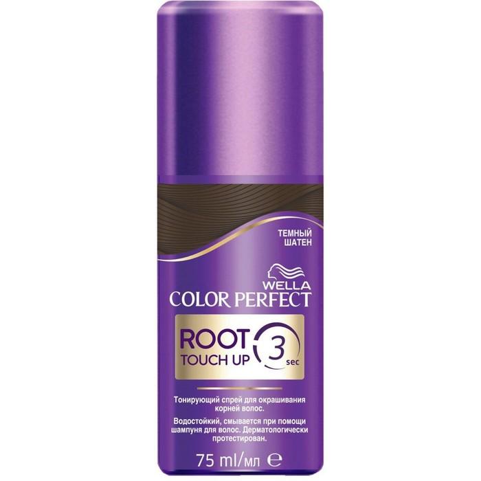 Тонирующий спрей для окрашивания корней волос Wella Color Perfect, Темный Шатен, 75 мл