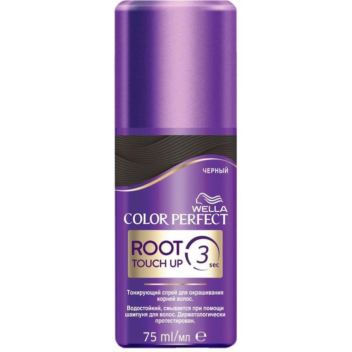 Тонирующий спрей для окрашивания корней волос Wella Color Perfect, Черный, 75 мл