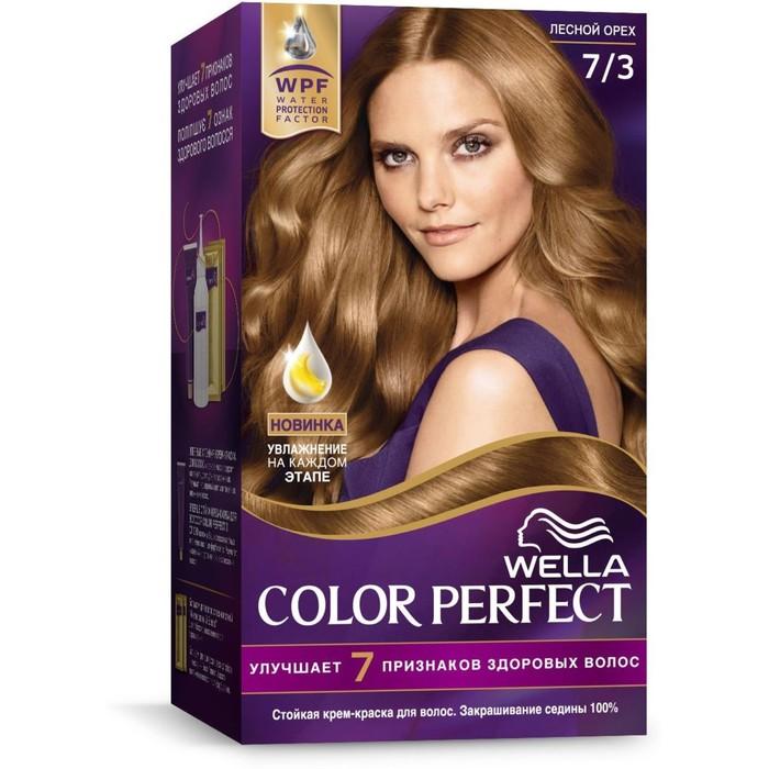 Стойкая крем-краска для волос Wella Color Perfect, 7/3 Лесной орех