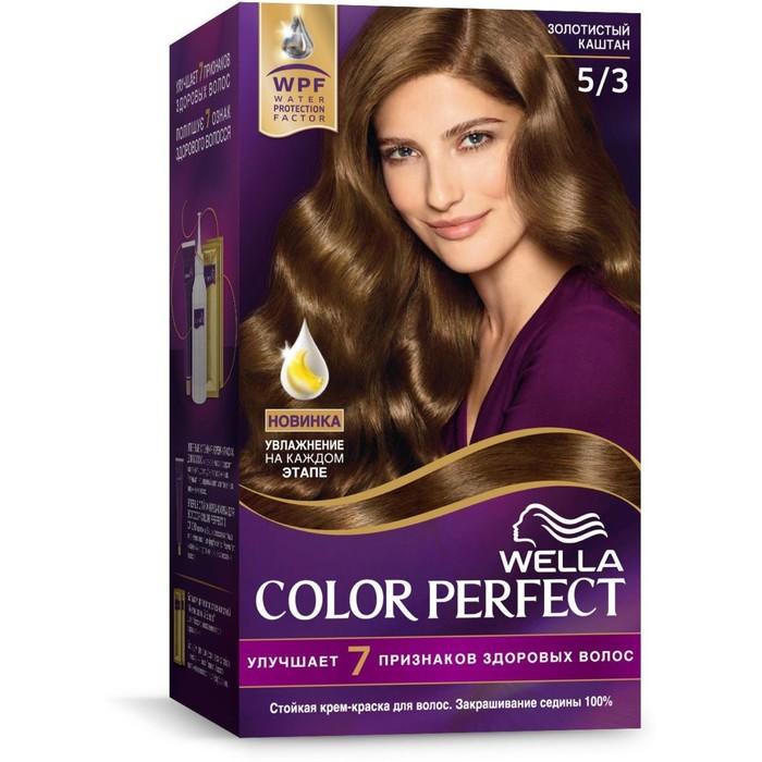 Стойкая крем-краска для волос Wella Color Perfect, 5/3 Золотистый каштан