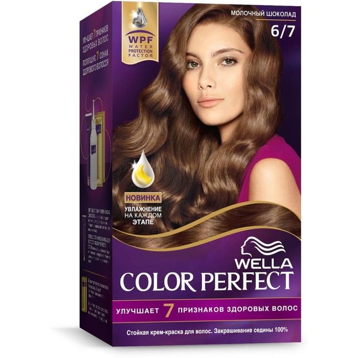 Стойкая крем-краска для волос Wella Color Perfect, 6/7 Молочный шоколад