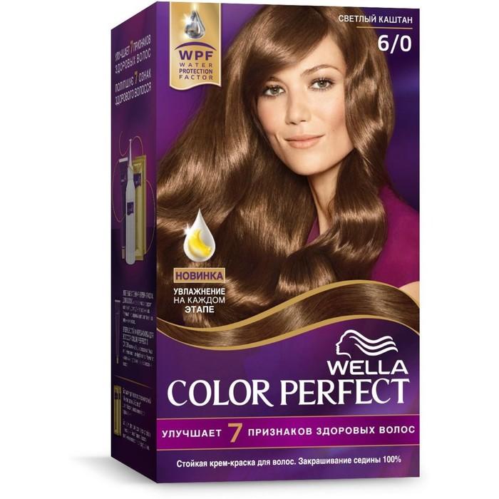 Стойкая крем-краска для волос Wella Color Perfect, 6/0 Светлый каштан