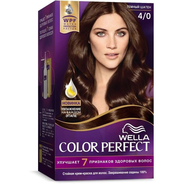 Стойкая крем-краска для волос Wella Color Perfect, 4/0 Темный шатен