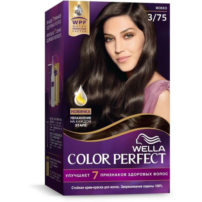 Стойкая крем-краска для волос Wella Color Perfect, 3/75 Мокко