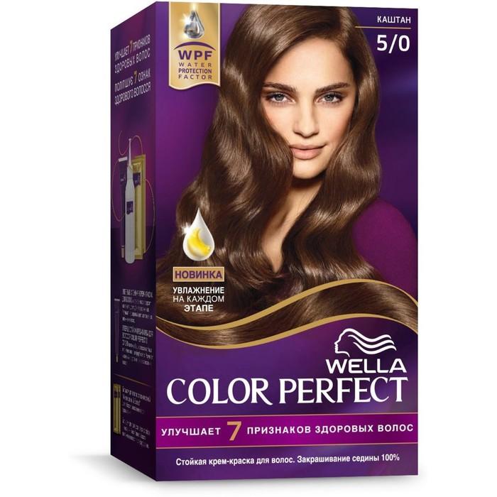 Стойкая крем-краска для волос Wella Color Perfect, 5/0 Каштан