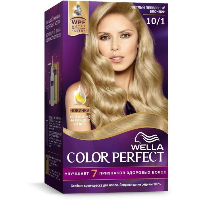 Стойкая крем-краска для волос Wella Color Perfect, 10/1 Светлый пепельный блондин