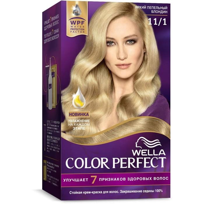 Стойкая крем-краска для волос Wella Color Perfect, 11/1 Яркий пепельный блондин