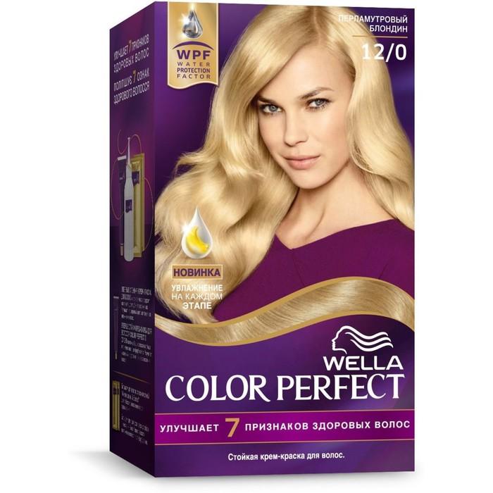 Стойкая крем-краска для волос Wella Color Perfect, 12/0 Перламутровый блондин