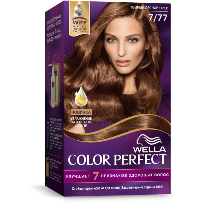 Стойкая крем-краска для волос Wella Color Perfect, 7/77 Темный лесной орех