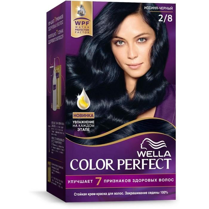 Стойкая крем-краска для волос Wella Color Perfect, 2/8 Иссиня-черный