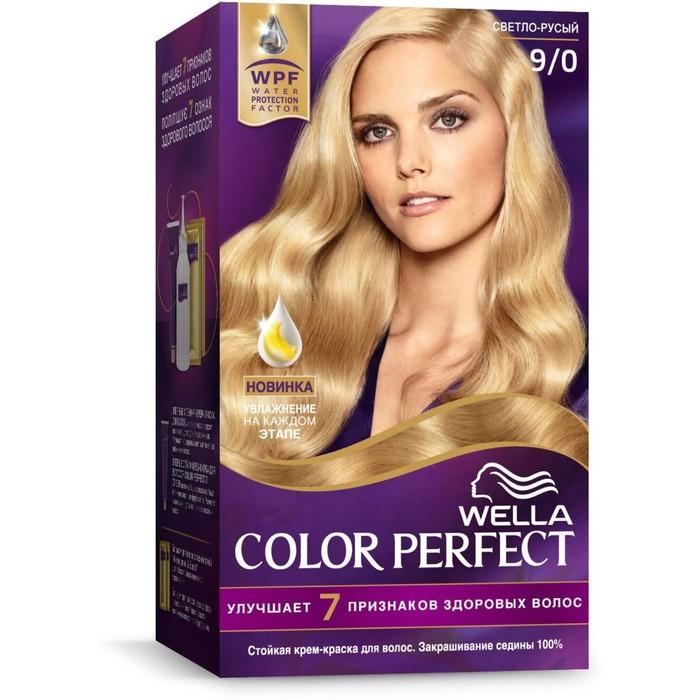 Стойкая крем-краска для волос Wella Color Perfect, 9/0 Светло-русый