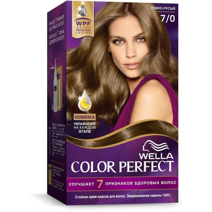 Стойкая крем-краска для волос Wella Color Perfect, 7/0 Темно-русый