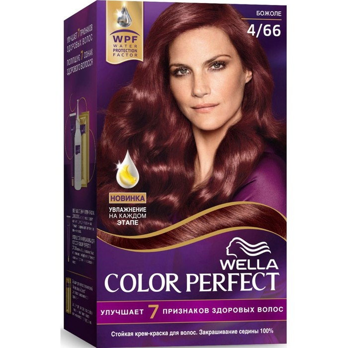Стойкая крем-краска для волос Wella Color Perfect, 4/66 Божоле