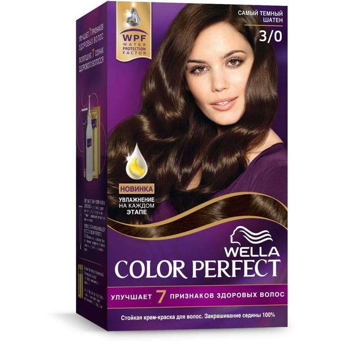 Стойкая крем-краска для волос Wella Color Perfect, 3/0 Черный