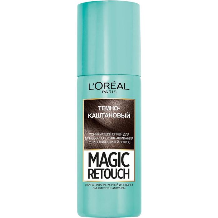 Тонирующий спрей L'Oreal Magic Retouch, оттенок тёмно-каштановый, 75 мл