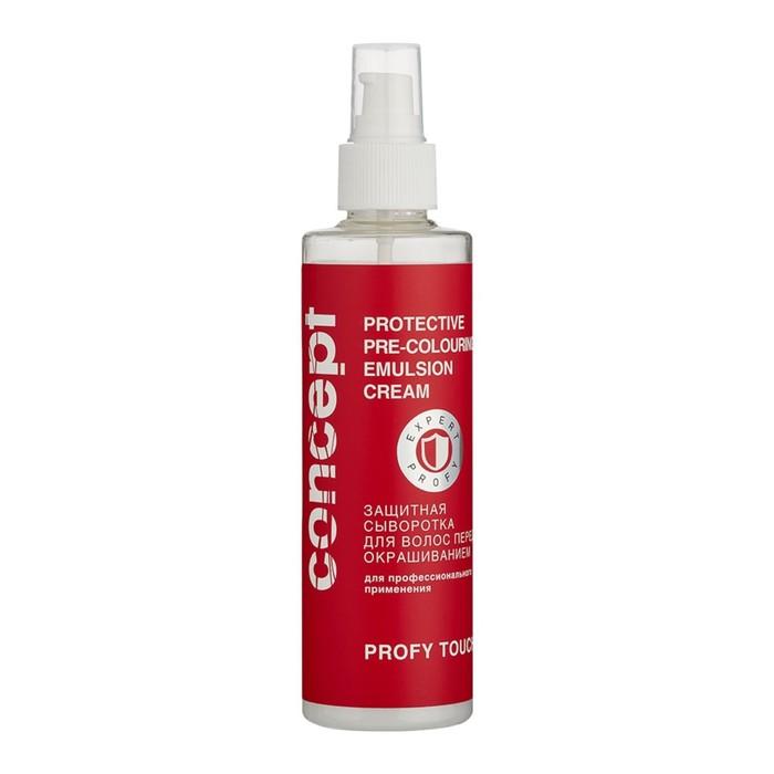 Защитная сыворотка для волос перед окрашиванием Concept, 200 мл